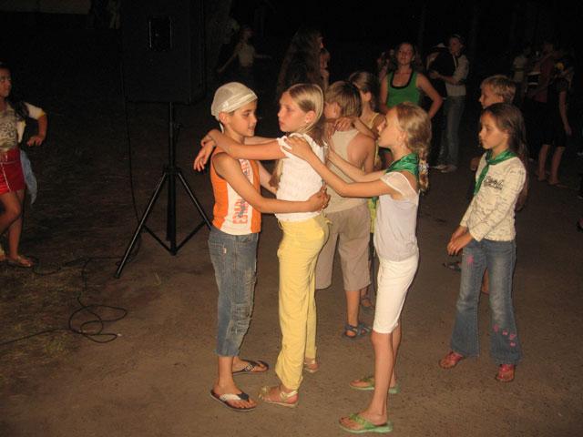 Тематическая дискотека в лагере сценарий